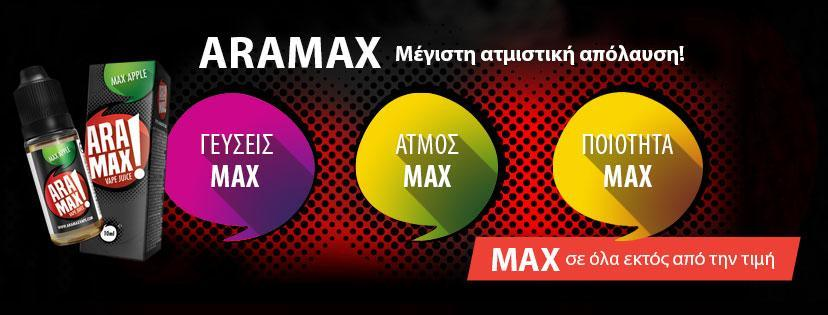 BANNER Aramax 10ml TPD site