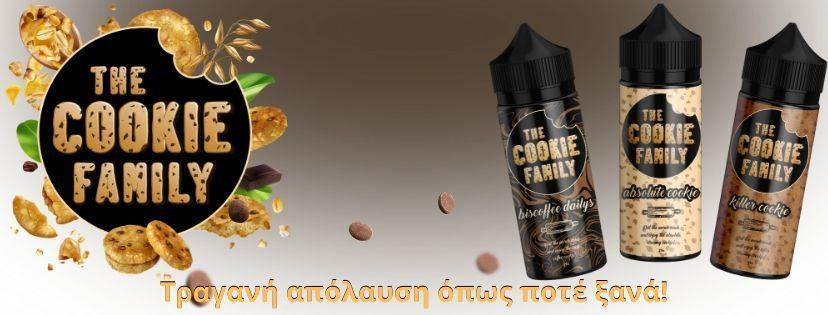 Biscoffee Fb cover 1