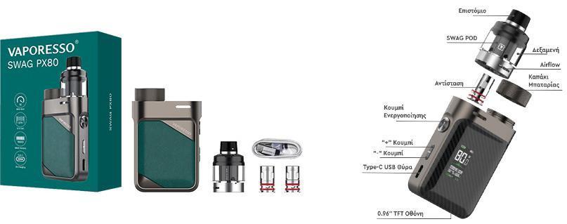Vaporesso Swag PX 80 Pod Kit