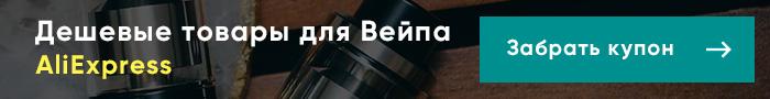 AliExpress сайты