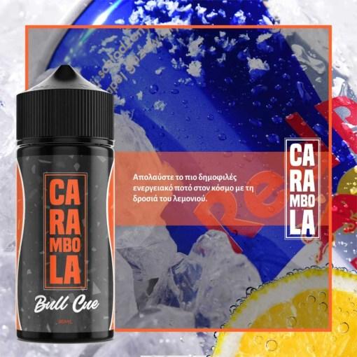 carambola bull cue shake and vape 120ml 1