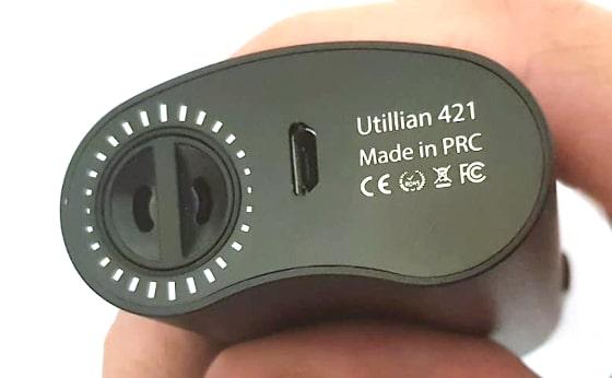 Utillian 421 airflow 2