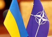 Fánar Úkraínu og NATO