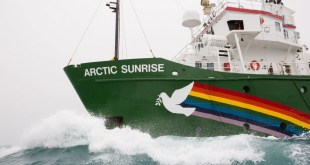 Arctic Sunrise - skip Greenpeace.