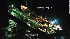 Myndin sýnir skip N-Kóreu í ólöglegum viðskiptum á hafi úti.