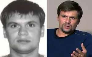 Anatolíj Vladimirovitsj Tsjepiga ofursti í Spetsnaz.