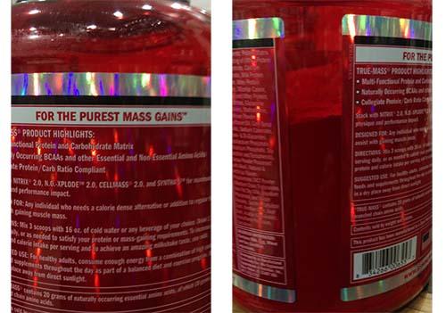 identify fake supplement