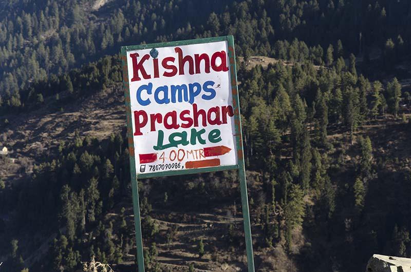 kishna camps