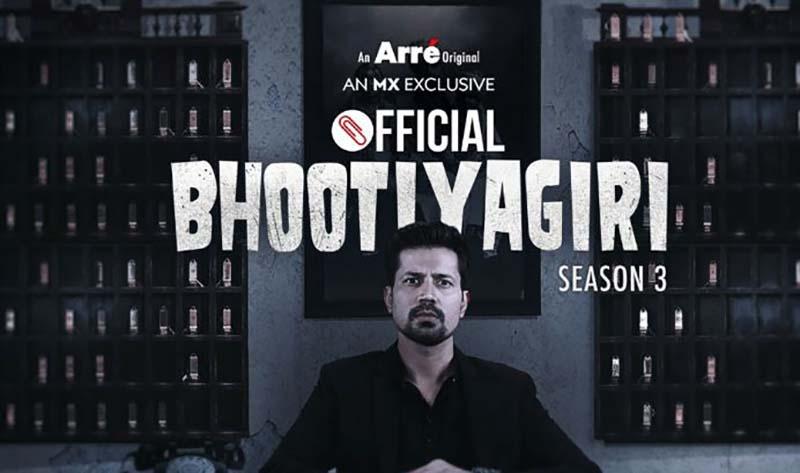 Official Bhootiyagiri Review