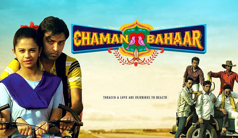 CHAMAN BAHAR MOVIE REVIEW