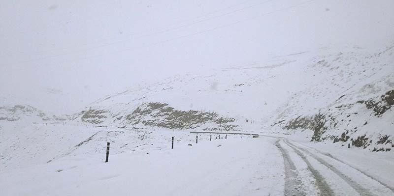 leh to kargil road