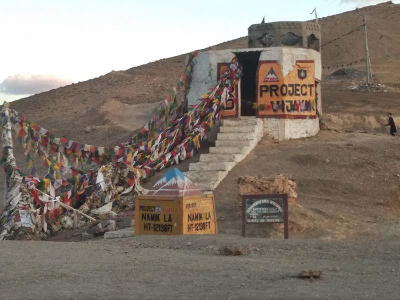 Srinagar to Lamayuru
