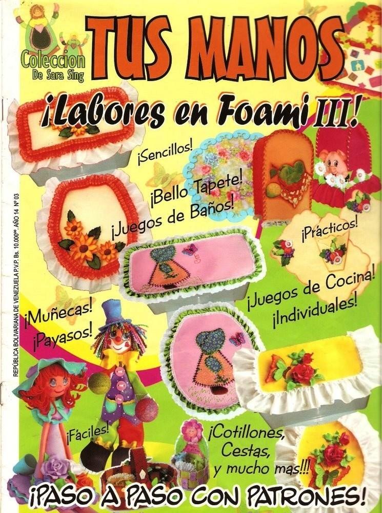Juegos De Baño Foami:FOAMY: Juegos de baños, muñecas payasos, juegos de cocina
