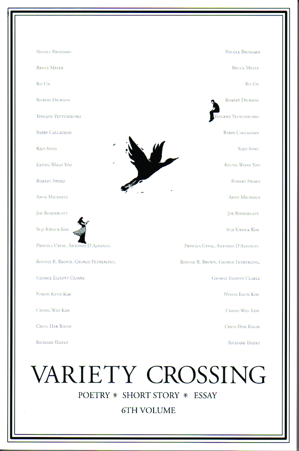 Variety Crossing 6th Edition
