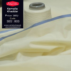 Self Line Kamalia Khaddar Kamalia Khaddar Summer collection - Cream color
