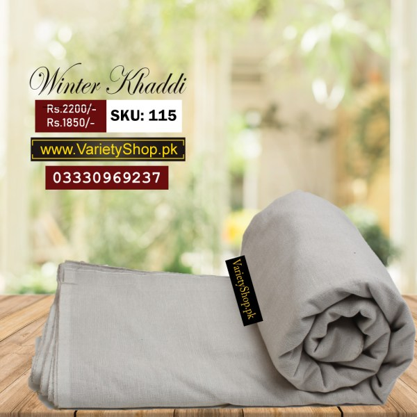 Kamalia Khaddar Winter Collection - Oyster Color