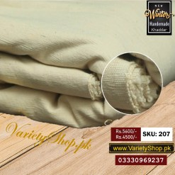 Hand made Kamalia Khaddar Winter Collection - Qudarti Cream