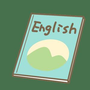 英検 大学入試 4技能