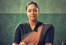 Raatchasi Jyothika
