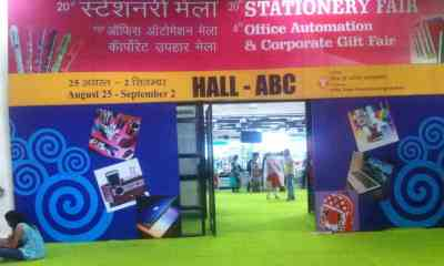 Delhi-Book-Fair-2018-Entry