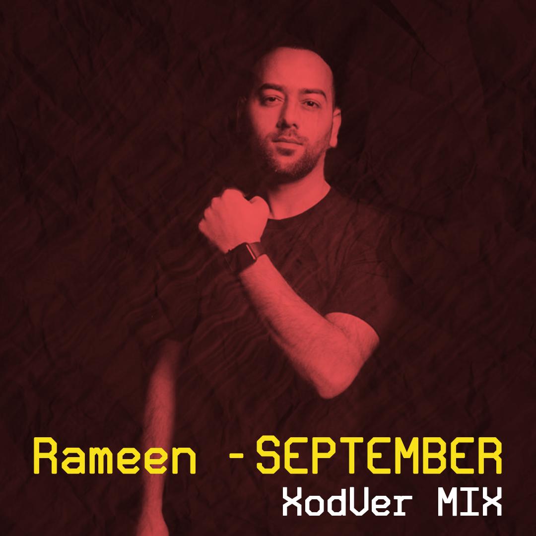RAMEEN – September