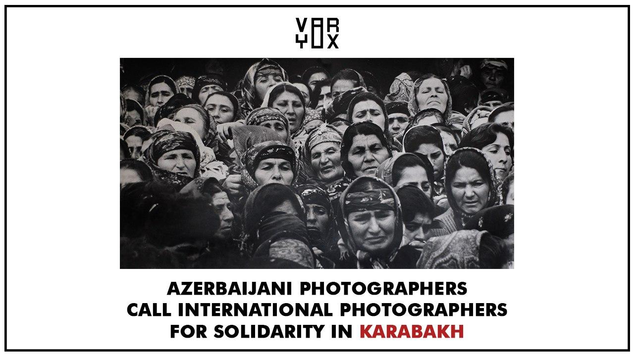 Call of Azerbaijani photographers to international colleagues