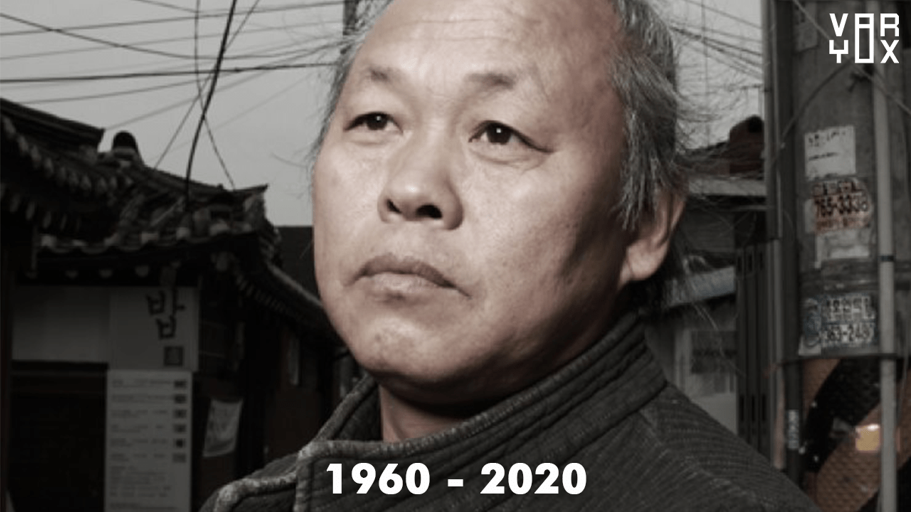 Kim Ki-Duk - Film Director who watched movie for the first time at age of 32