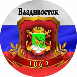 Доставка сборных грузов из Китая во Владивосток