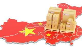 Как доставить груз из Китая для небольшого бизнеса