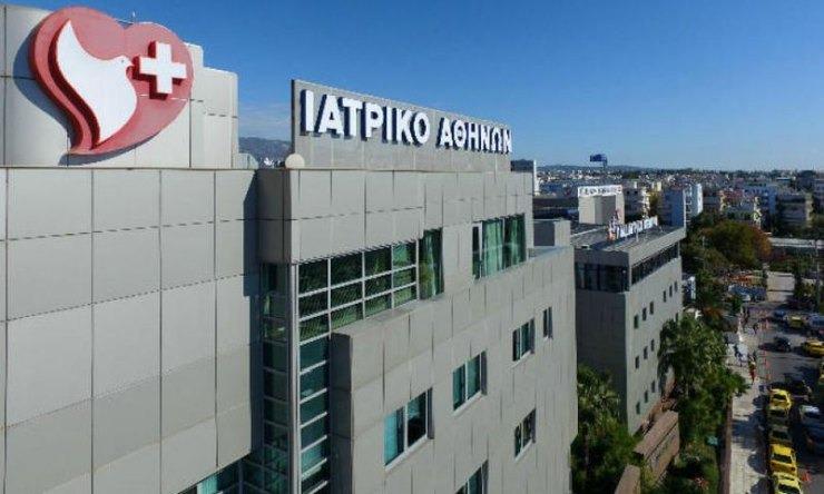 Image result for iatriko