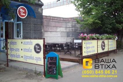 Рекламна компанія виготовить банери в Києві