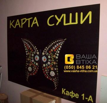 Замовити рекламну табличку, Київ