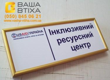 Изготовление и продажа рамок для картин и вывесок
