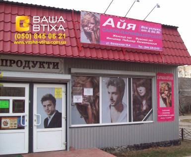 Поклейка витрин цена в Киеве