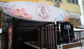 Замовити дизайн вивіски для кондитерської в Києві