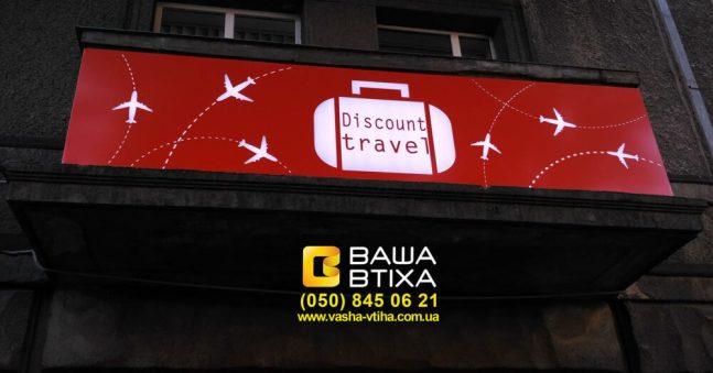 Лайтбоксы: изготовление, доставка, монтаж в Киеве