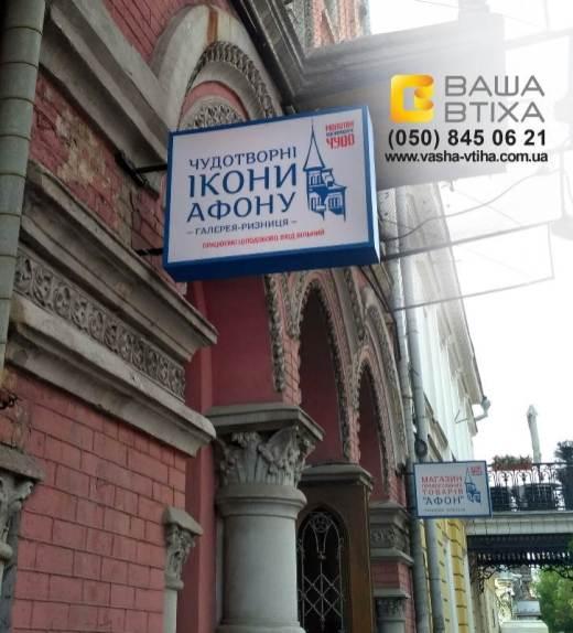 Лайтбоксы, Световые короба изготовление в Киеве