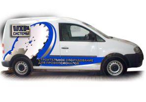 Заказать рекламный автотюнинг, брендирование, рекламу на автомобилях