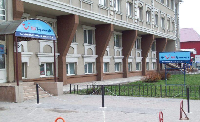 Брендінг в Києві, розробка системи використання засобів зовнішньої та внутрішньої реклами