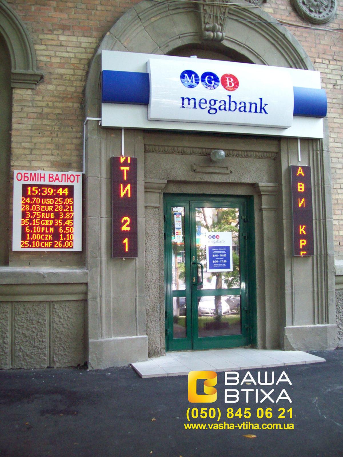 Замовити брендінг та іміджеву продукцію в Києві