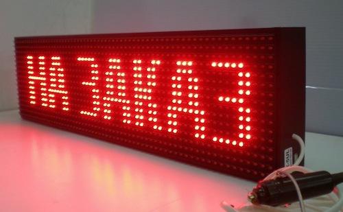 Рухомий LED рядок, зовнішня реклама магазину