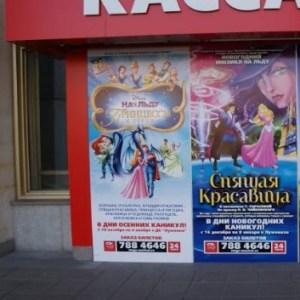 Все виды рекламы - рекламная компания в Киеве: дизайн, изготовление, размещение
