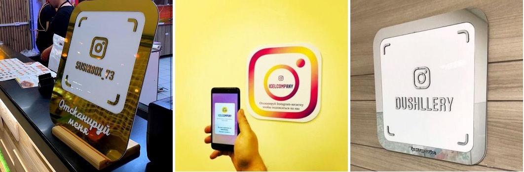 Замовити Інстамітка @instametka – виготовлення Instagram-візитки, Киів