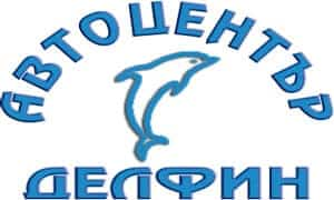 avtocentur-delfin