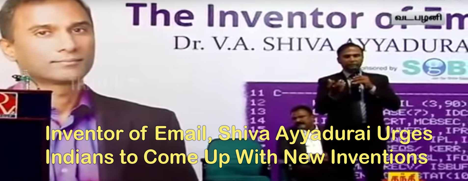Inventor Of Email, Shiva Ayyadurai Urges Indians To Come Up With New Inventions