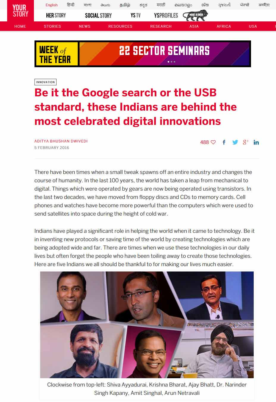 Be It The Google Search Or The USB Standard, These Indians Are Behind The Most Celebrated Digital Innovations
