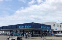 Mobion Groep koopt solitaire supermarkt in Veghel