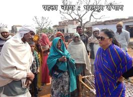 sad p1 bharatpur