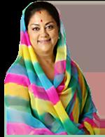 मुख्यमंत्री पद से परे जानिए श्रीमती वसुंधरा राजे के अनुकरणिया जीवन के बारे में