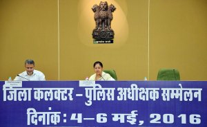 vasundhara-raje-Collector SP conference